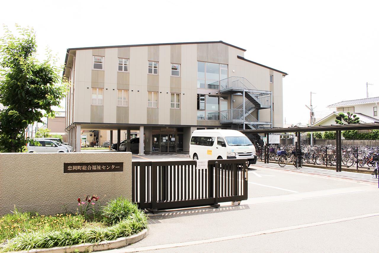 忠岡町 総合福祉センター